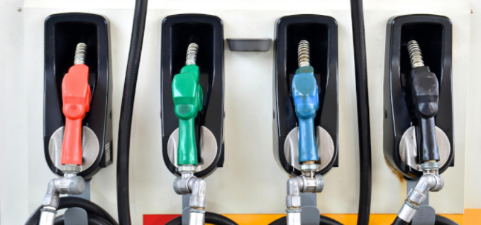 Multicolored gas pump: MaxAutoPro Auto Advice Blog